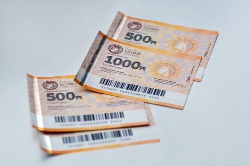 Az ajándékot január 31-ig vehetik még át a nyugdíjasok